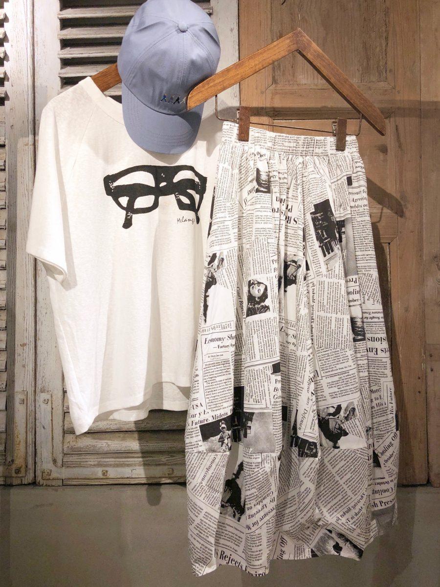 English letter skirt