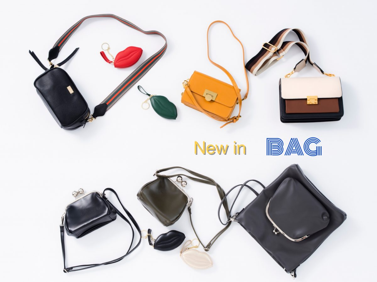 new in bag