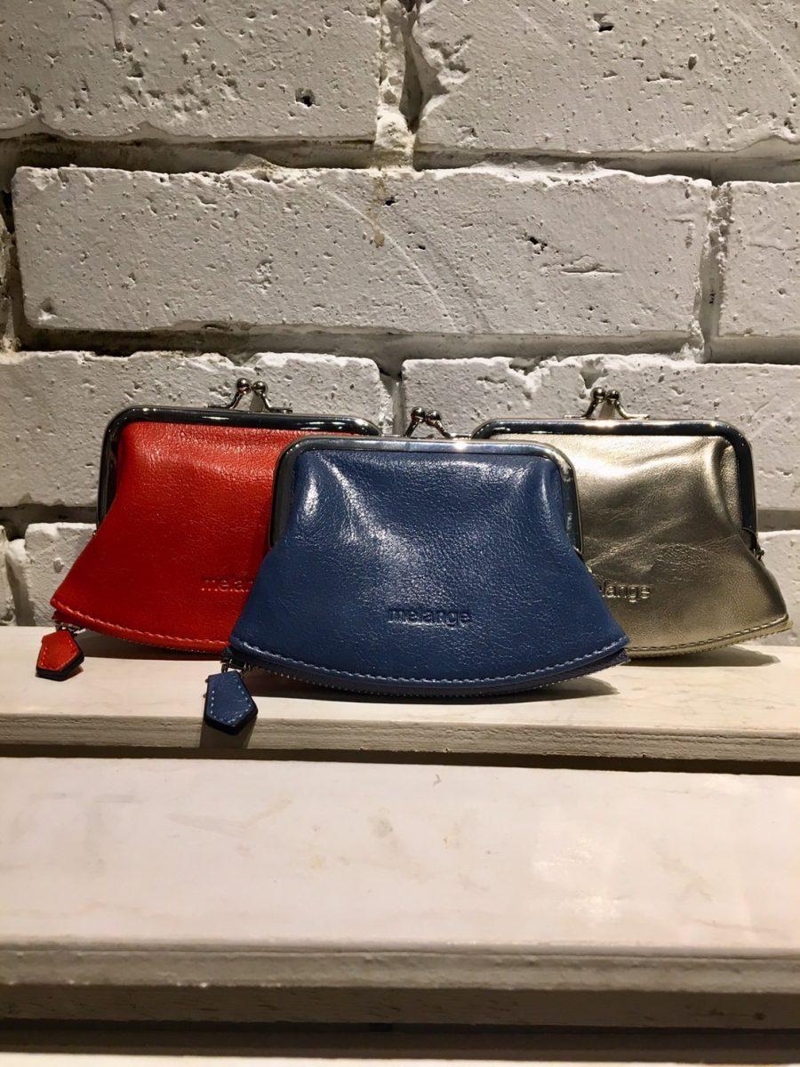 Sword purse
